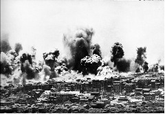 Bombing of Chongqing military campaign