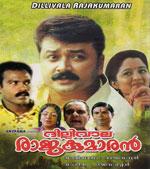 <i>Dilliwala Rajakumaran</i> 1996 Malayalam film directed by Rajasenan
