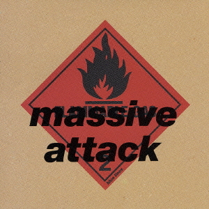 <i>Blue Lines</i> 1991 studio album by Massive Attack