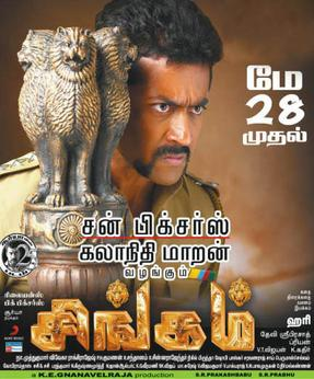 123 tamil movie download.