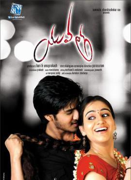 Image Result For Telugu Movie Reviews