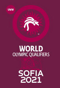 2021 World Wrestling Olympic Qualification Tournament logo.png