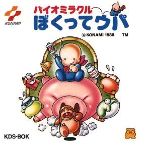 Famicom - Bio Miracle Bokutte Upa Box Art