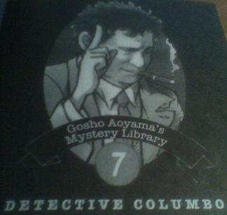 detective-columbo-in-case-closed