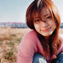 Egao no Mama de 2006 single by Aya Ueto