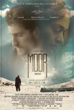 Moor (film) httpsuploadwikimediaorgwikipediaenaa8Moo