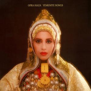 <i>Yemenite Songs</i> 1984 studio album by Ofra Haza