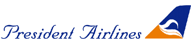 Airlines Logo Png File:president Airlines Logo