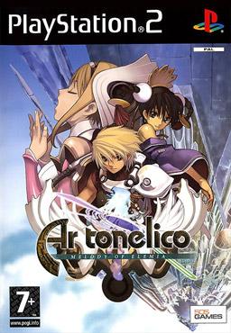 Ar_tonelico.jpg
