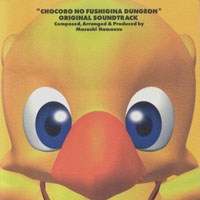 Chocobos mysterious dungeon ost cover.jpg