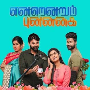 <i>Endrendrum Punnagai</i> (TV series) Indian Tamil-language soap opera