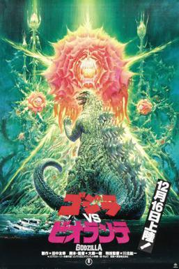 Godzilla vs. Biollante (1989) poster.jpg