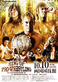 King of Pro-Wrestling (2016) 2016 New Japan Pro-Wrestling event