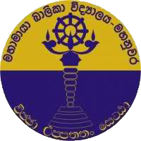 Mahamaya Girls' College, Kandy-Logo.png