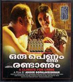 <i>Oru Pennum Randaanum</i> 2008 film by Adoor Gopalakrishnan