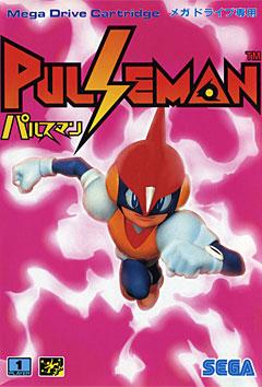 Pulseman_box_art.jpg