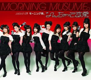Nanchatte Renai 2009 single by Morning Musume