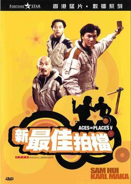Image Result For Aces Go Places