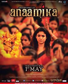 Anaamika poster.jpg