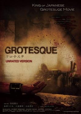 Grotesque Film