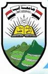 Ibb University Logo.jpg