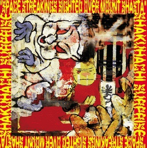 <i>Space Streakings Sighted Over Mount Shasta</i> 1996 studio album by Shakuhachi Surprise