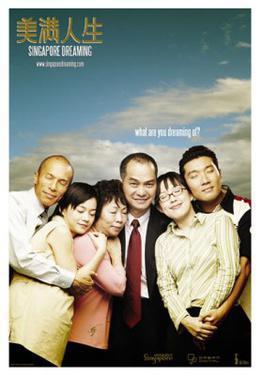 Singapore Dreaming movie