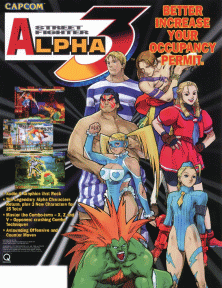 Street Fighter Alpha 3 Wikipedia