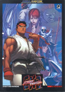 Street Fighter EX2 - Wikipedia