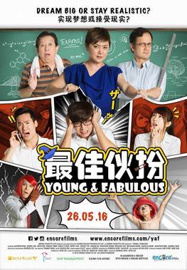 Young & Fabulous (2016)