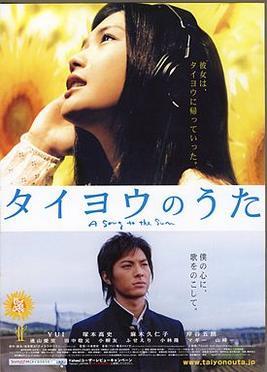 asian movie wiki