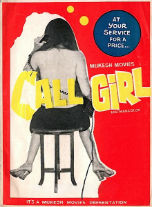 call girl movie: