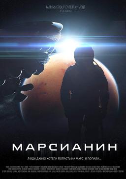 Forsaken Film 2019