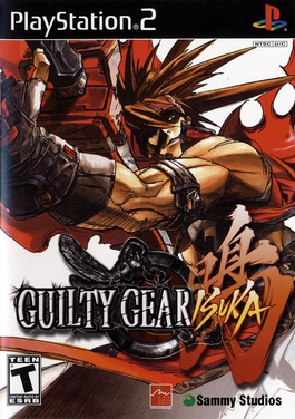 Guilty Gear Isuka cover.jpg