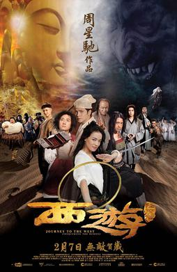 Journey to the West full movie watch online free (2013)