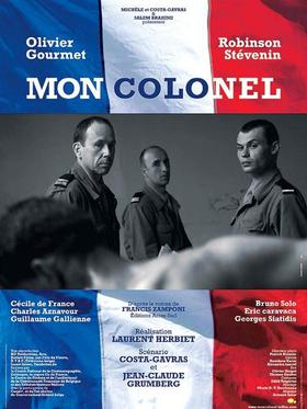 The Colonel (2006 film) - Wikipedia
