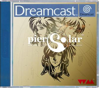 Cover for Sega Dreamcast release (2015). This cover is styled just like a retail PAL Dreamcast game. Pier-solar-hd-dreamcast.jpg