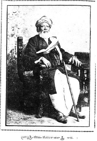 Telugu drama - Wikipedia