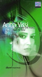 <i>Back to Time (Complete EMI Years)</i> 2007 compilation album by Anna Vissi