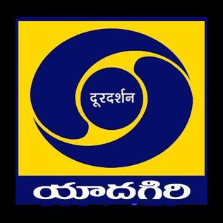 [Image: DD_Yadagiri_logo.png]