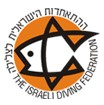 Israeli Diving Federation Israeli recreational diver training and certification agency