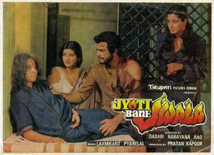 <i>Jyoti Bane Jwala</i> 1980 Indian film