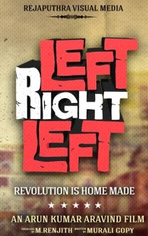 Left Right Left movie logo.jpg