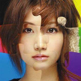 <i>Love Piece</i> 2007 studio album by Ai Otsuka