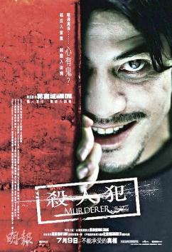 Votre top10 des films d'horreur - Page 2 Murderer%282009_film%29