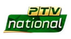 PTV National.jpg