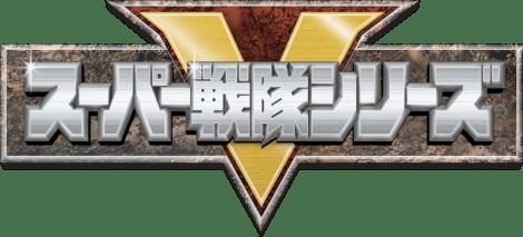 Super Sentai - Wikipedia