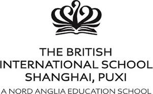 The British International School Shanghai, Puxi Campus International school in Shanghai, China