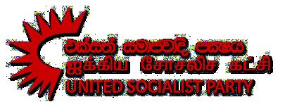 Sri lanka png 2 - 3 4