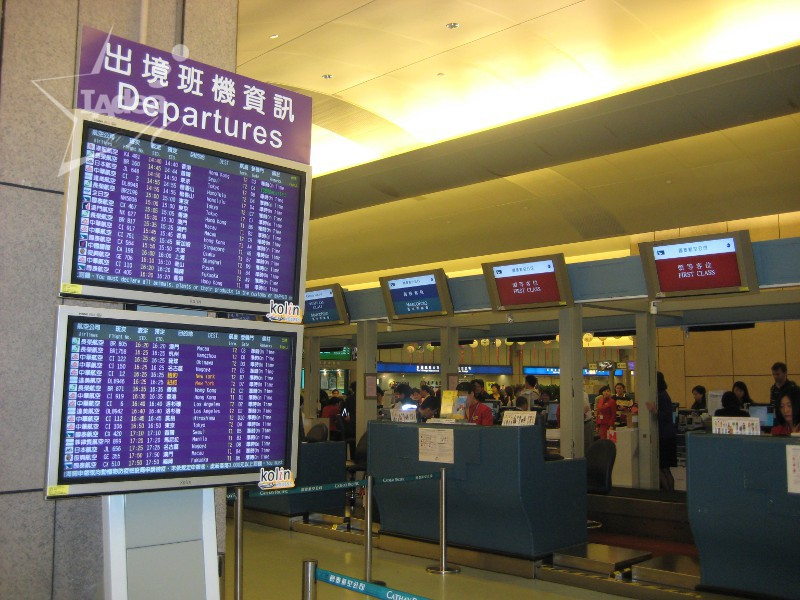 Digital signage used at an airport displaying the current departing flights
